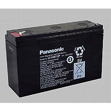 IMED Gemini PC-2 Battery