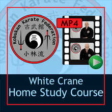White Crane Certification Course Digital Download